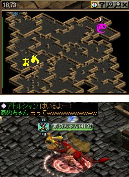 のーこつぺあ!!