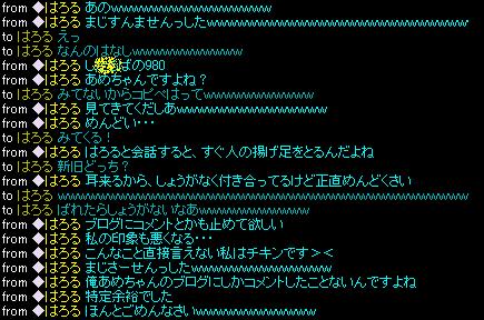 980さんwwwwwwwww