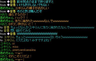 えっっヽ(・A.;)ノ
