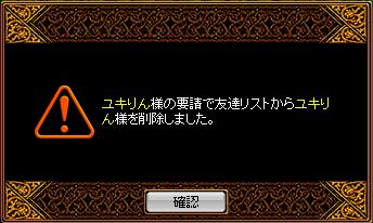 えっヽ(・A.;)ノ