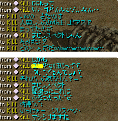 DQN!.png