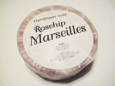 rosehip marseille