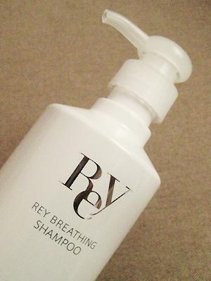 rey shampoo