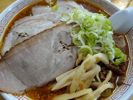 東神楽光林坊の黒味噌生姜特製ラーメン大盛り
