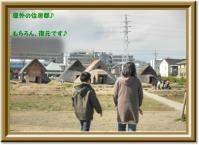 [frame01223375]P3270081