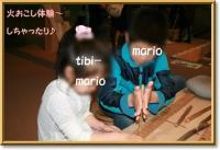 [frame01223198]IMG_9271