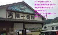 20110501111859.jpg
