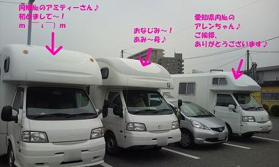 20110503082409.jpg