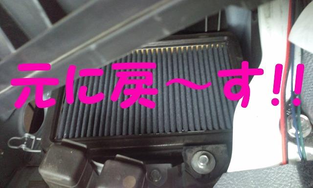 20110701073136.jpg