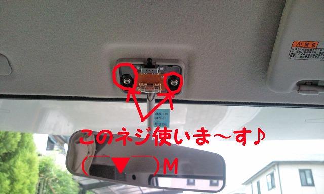20110701075821.jpg