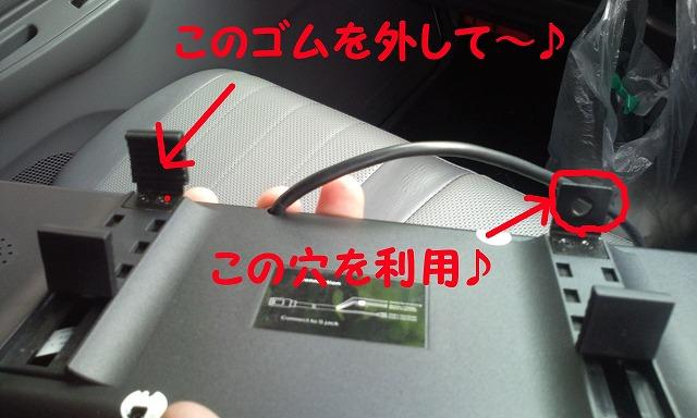 20110701080226.jpg