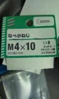 20110701083257.jpg