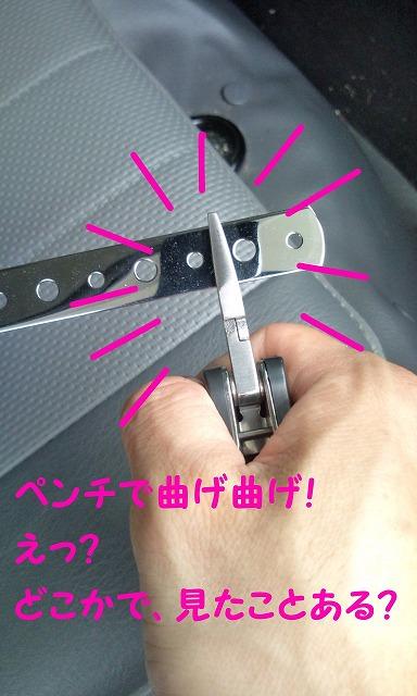 20110701085146.jpg