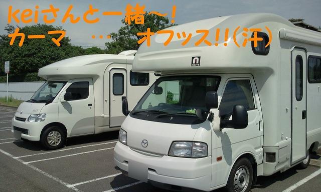 20110701141617.jpg