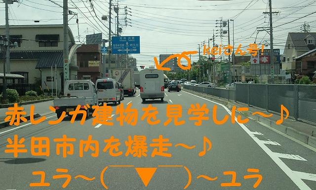 20110701142330.jpg