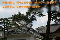 IMG_1128.jpg