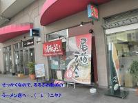 P5020304.jpg