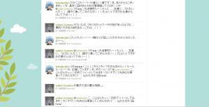 hata_tamura.jpg