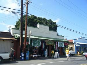 global creations  haleiwa