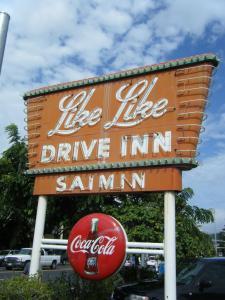 likelike drive inn