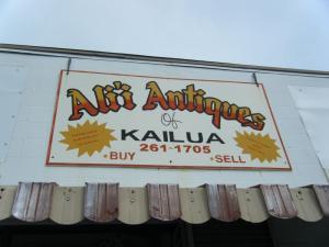 Alii Antiquues of Kailua