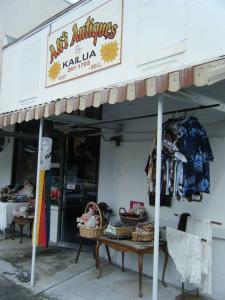 Alii Antiquues of Kailua-2