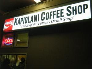kapiolani coffee shop@Waimalu