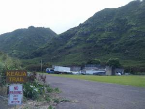 kealia trail 1