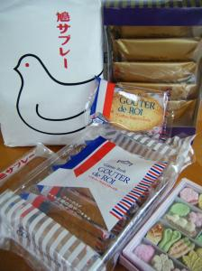 日本のお菓子 らぶ☆