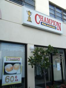 champion1.jpg