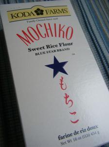 mochiko1.jpg