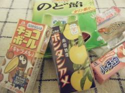 nippon-no-oyatsu.jpg