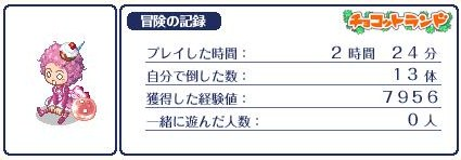 hangame24.jpg