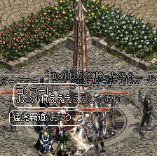 Lin0275.jpg