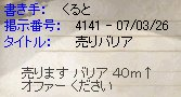 Lin0311.jpg