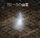 LinC0136.jpg