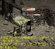 LinC0154.jpg