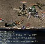 LinC0170s.jpg