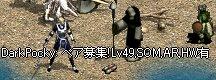 LinC0242.jpg