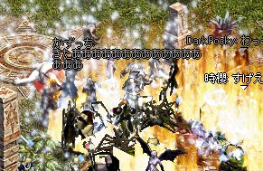 LinC0266.jpg