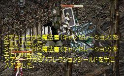 LinC0316.jpg