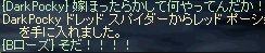 LinC0334.jpg