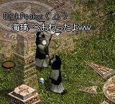 LinC0360.jpg