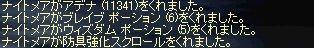 LinC0505.jpg