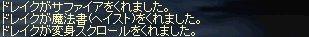 LinC0519.jpg