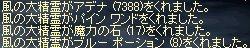 LinC1042.jpg