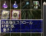 LinC1094.jpg