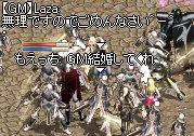 LinC1132.jpg