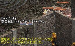 LinC1270.jpg