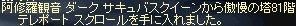 LinC1273.jpg